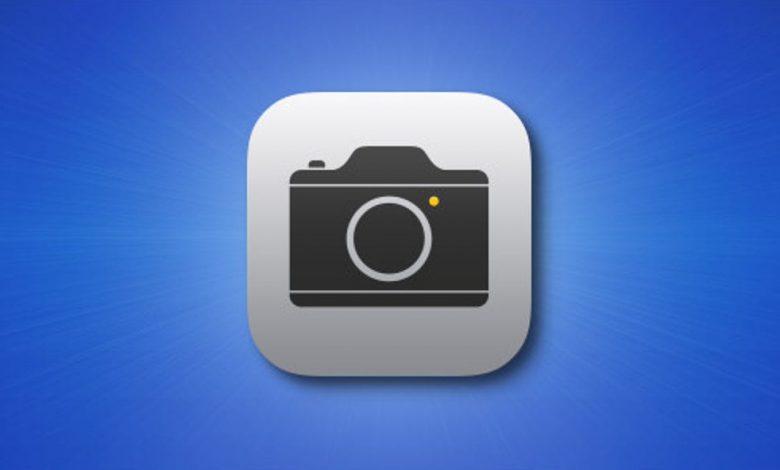 كيفية الوصول إلى الكاميرا من شاشة قفل iPhone