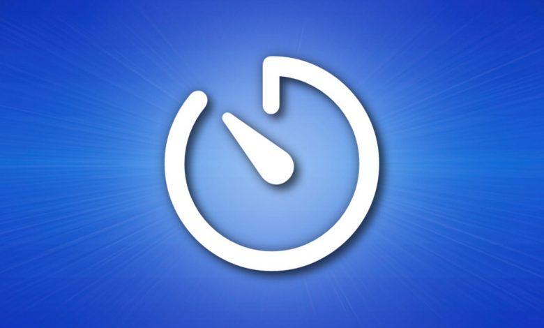 كيفية ضبط المؤقت بسرعة على جهاز iPhone أو iPad