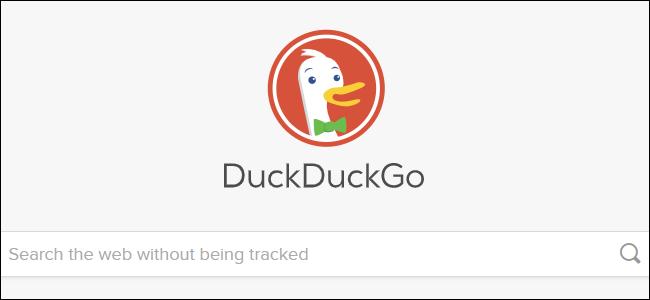 DuckDuckGo الصفحة الرئيسية مع مربع البحث.