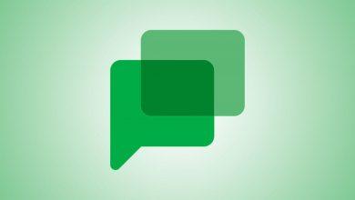 صورة كيفية تثبيت المحادثات في دردشة جوجل