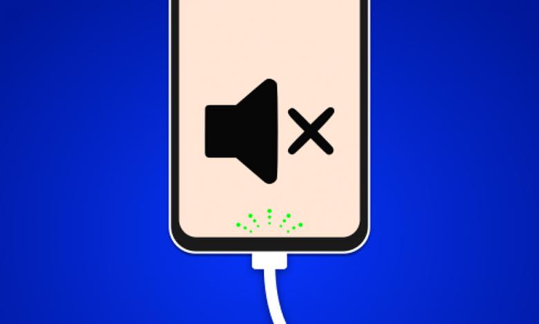 كيفية كتم صوت هاتف Android أثناء الشحن
