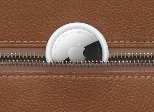 حقيبة Apple AirTag