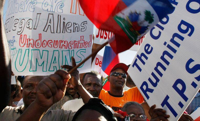 الولايات المتحدة توسع الترحيل المؤقت للهايتيين لحماية حقوق الإنسان