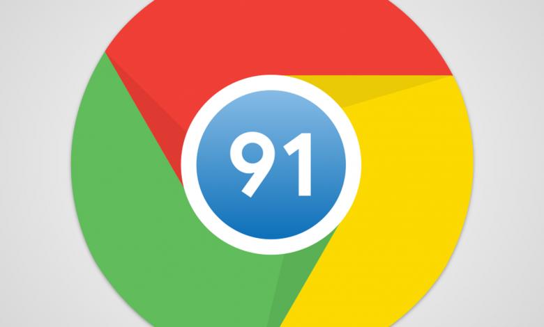 الميزات الجديدة في Chrome 91 ، متوفرة الآن