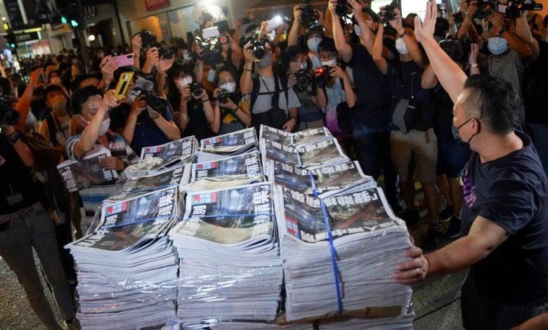 ألقت شرطة هونغ كونغ القبض على مراسل سابق لشركة Apple Daily في المطار | Free Press News