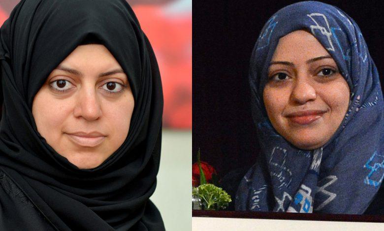 السعودية تفرج عن ناشطين نسويين بارزين   أخبار حقوق الإنسان