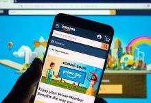 صورة كيفية الحصول على اشتراك Amazon Primary رخيص في Primary Day