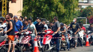 صورة لبنان يخفض دعم الوقود الرئيسي خلال أزمة النفط | اخبار اقتصادية واقتصادية