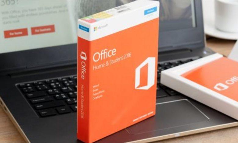 هل لا يزال Microsoft Office الخاص بك يتلقى تحديثات الأمان؟