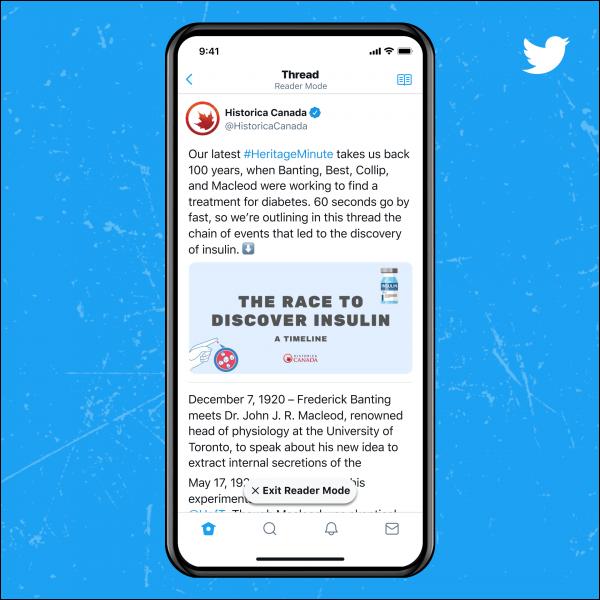 وضع قارئ Twitter الأزرق.