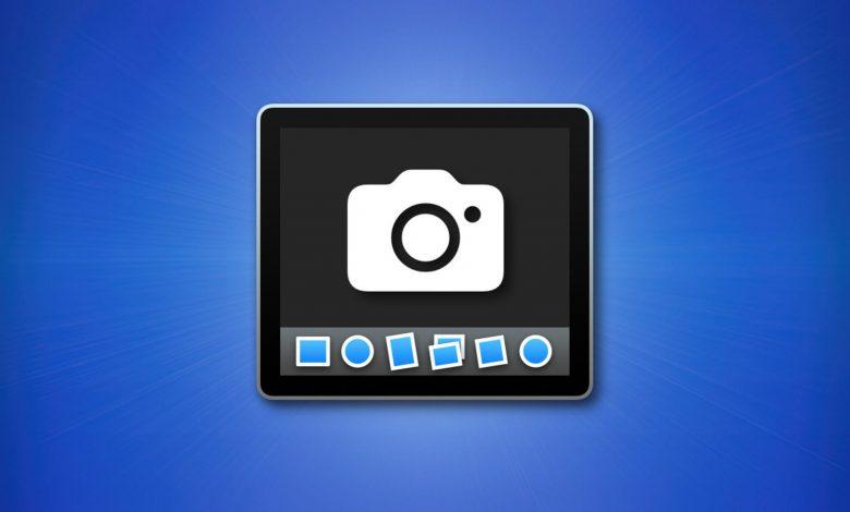 كيفية التقاط لقطة شاشة لجهاز Mac Dock