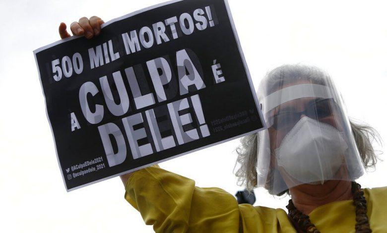 مع احتشد المتظاهرين المناهضين للحكومة ، يوجد في البرازيل أكثر من 500000 حالة وفاة من COVID   أخبار جائحة فيروس كورونا