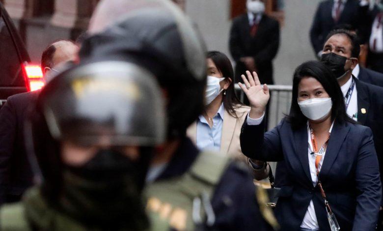 المحكمة ترفض دعوة إعادة كيكو فوجيموري إلى السجن أنباء فاسدة