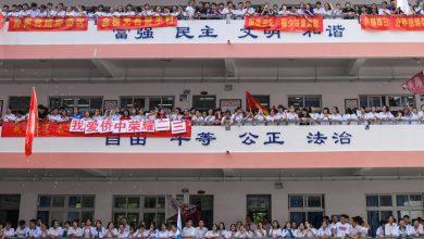 """صورة الصين تتحول إلى """"مشهد تعليمي مجنون""""   أخبار التعليم"""