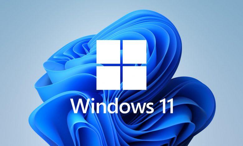 ما هي متطلبات النظام الدنيا لتشغيل Windows 11؟