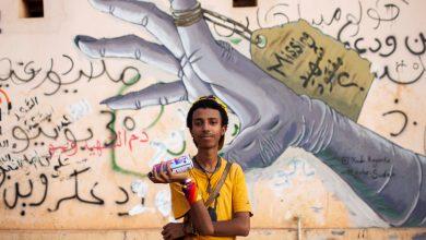 صورة الفن المتغير لخط المواجهة في السودان | الفن والثقافة