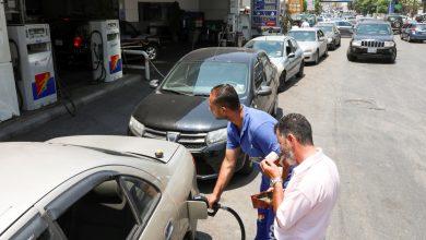 صورة مستورد مخدرات لبناني يحذر من أن الأدوية المستوردة على وشك النفاد | أخبار تجارية واقتصادية