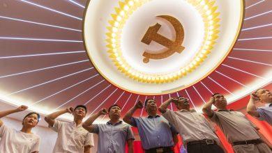 صورة الذكرى المئوية للحزب الشيوعي الصيني: أين النساء؟ | الأخبار السياسية