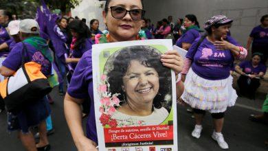 صورة مقتل بيرتا كاسيريس: المحكمة تدين مدير البناء | أخبار الجريمة